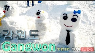 Gangwon-do South Korea  city images : Trip on tube : South Korea trip (한국) Episode 2 - Gangwon ( 강원도) 50fps