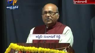 Justice Avula Sambasiva Rao Birth Anniversary Celebrations in Hyderabad