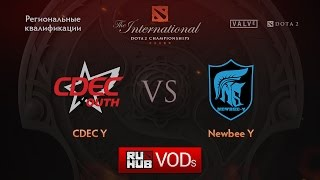 Newbee.Y vs CDEC.Y, game 1