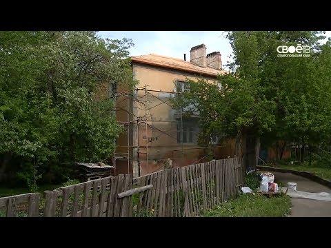 Свое ТВ 29.05.2018 Азбука ЖКХ. Выпуск 150