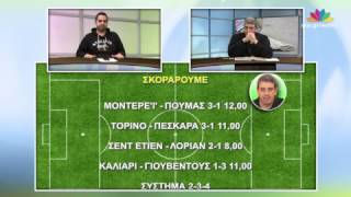 THE MUBET SHOW επεισόδιο 10/2/2017