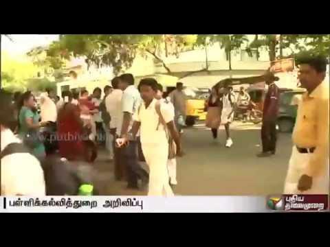 Tamil-Nadu-schools-will-operate-as-usual-tomorrow