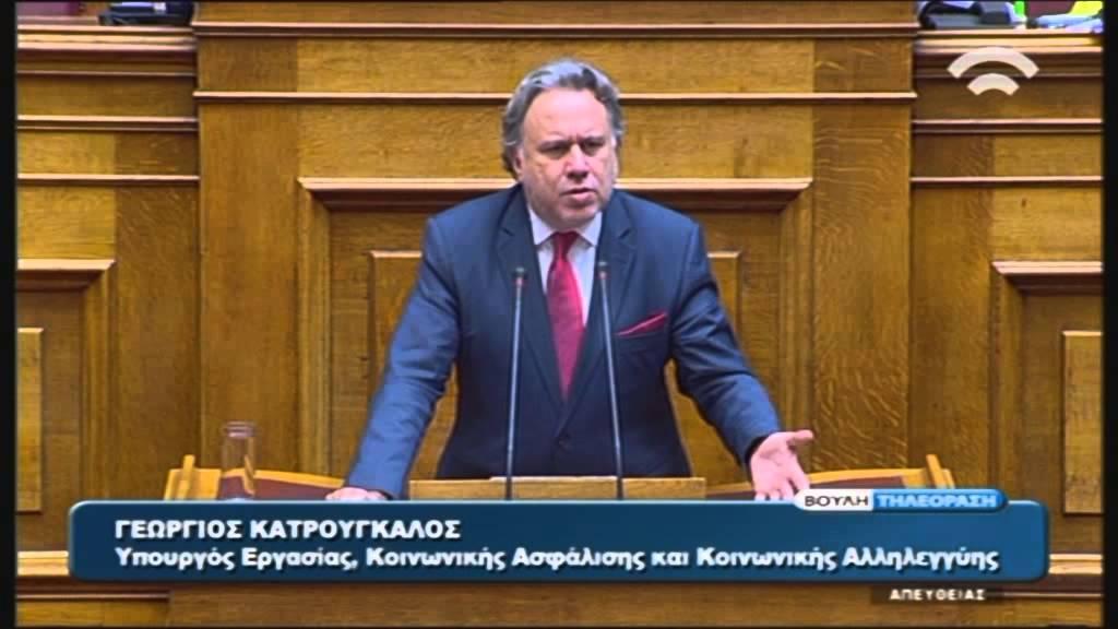 Προγραμματικές Δηλώσεις: Ομιλία Γ. Κατρούγκαλου (Υπ. Εργασίας) (07/10/2015)