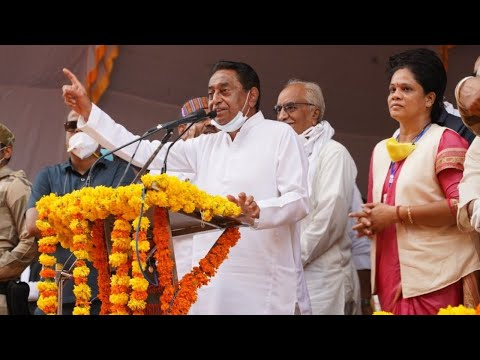 🔴Kamal Nath Holds a MASSIVE Rally From Sagar, Madhya Pradesh