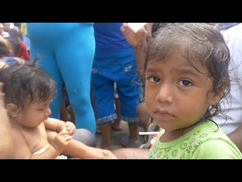 Ισημερινός: Σε εφαρμογή έκτακτο πρόγραμμα επισιτιστικής βοήθειας του ΟΗΕ