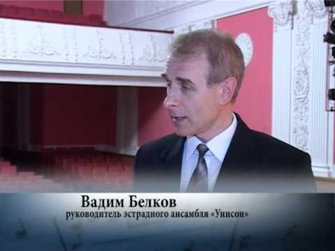 дк Магистраль Отчетный концерт 2012 года г Ярославль