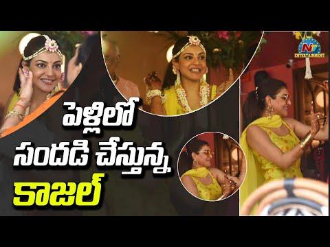 Kajal Aggarwal Teenmaar Dance || Kajal Wedding Video