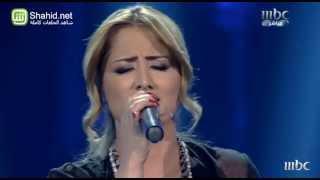Arab Idol - الأداء -  برواس حسين - أحبك