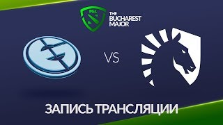 Evil Geniuses vs Liquid, Bucharest Major [Jam, Lum1Sit]