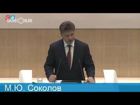 Максим Соколов - о развитии внутренних воздушных перевозок, аэропортовой инфраструктуры и повышении авиационной безопасности»