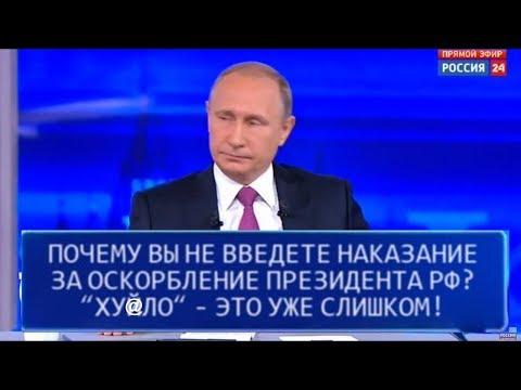 Прямая линия с Владимиром Путиным - 2017 - DomaVideo.Ru