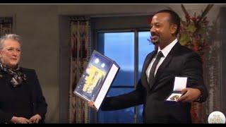 ethiodor 11-12-2019 news |የዕለቱ ዜናዎች
