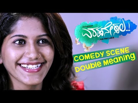 Video double meaning Comedy | Kannada Comedy Scenes | Girl talks to psychiatrist | Eradane sala Movie download in MP3, 3GP, MP4, WEBM, AVI, FLV January 2017