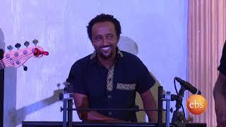 A Glimpse at EBS Tv's 2009 New Year Special Show: Neway Debebe / Yetikemet Abeba