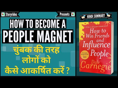 How to Win Friends & Influence people   Dale Carnegie   Book Summary in Hindi  