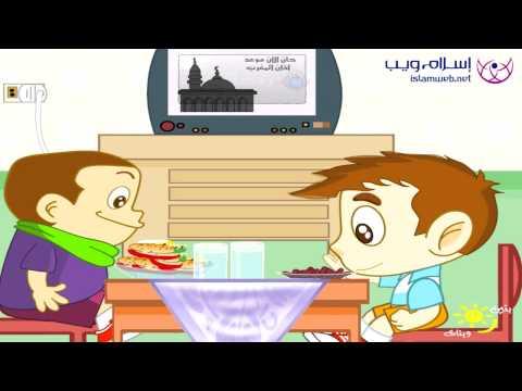 الإفطار علي تمر