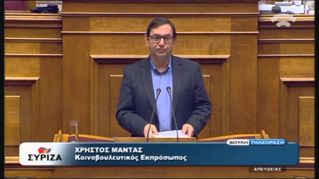 Προϋπολογισμός 2016: Χρ.Μαντάς (Κοιν.Εκπρ.ΣΥΡΙΖΑ) (05/12/2015)