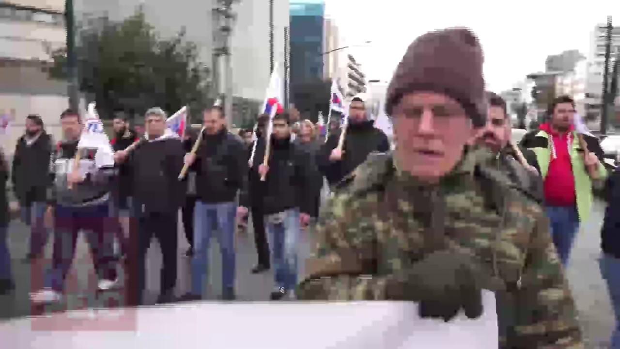 Συγκέντρωση  διαμαρτυρίας του ΠΑΜΕ στο Ledra Marriot