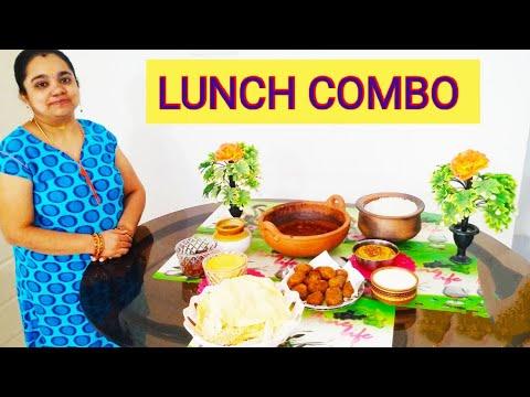 #LunchComboReceipeTamil  #LakshmiRuchiNalabagam RUCHI 57🌹🌹 LUNCH COMBO/WITH ENGLISH SUBTITLES