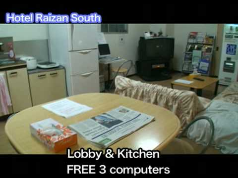 Video of Hotel Raizan South
