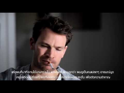 Never Give Up Giving Up (Thai Sub)