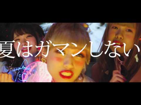 アバンチュっ!/アキシブproject