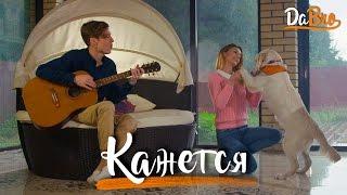 Dabro Москва pop music videos 2016