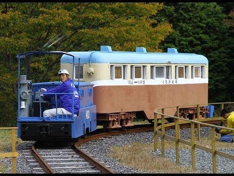 一円電車が4月から再開 兵庫・明延