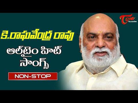 Kovelamudi Raghavendra Rao Birthday Special | Telugu All Time hit Songs Jukebox | Old Telugu Songs