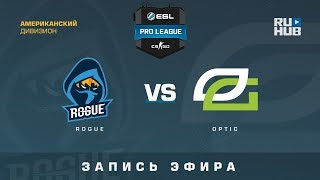 Rogue vs OpTic - ESL Pro League S7 NA - de_inferno [ceh9, GodMint]