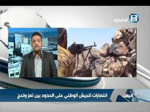 #فيديو الشرمي: ميليشيات الحوثي استهلكت قواتها وترسانتها وقريبا حسم المعركة