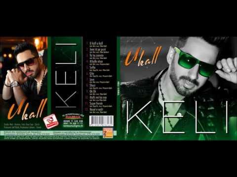 Keli - Cike Cike ( Official Song )