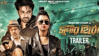 Nonton Super Hero   Trailer   Shakib Khan   Shabnom Bubly   Bengali Movie Super Hero 2018 Film Subtitle Indonesia Streaming Movie Download
