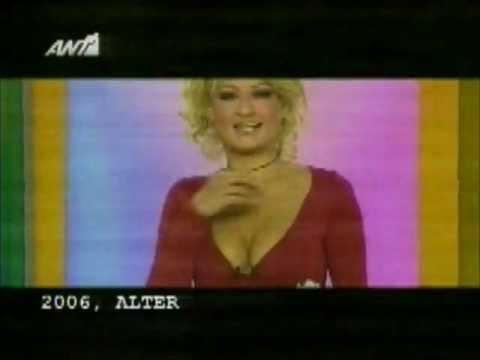 βυζαρες - Greek hostess Faye Skorda says that she' showing her boobs cause: