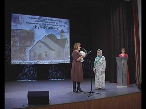 Национально-культурный центр «Сияние» отметил 10-летний юбилей