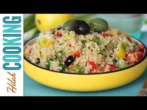 Couscous Salad |  Hilah Cooking