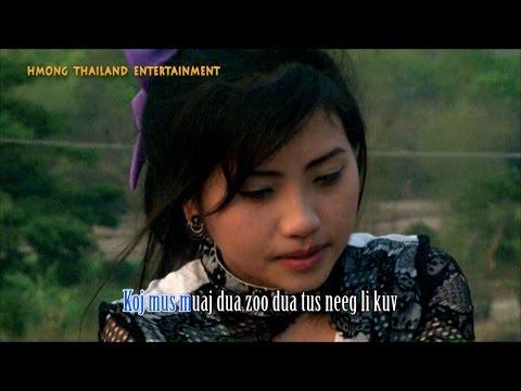 Hmong new song 2014-2015 - Raj Nplaim Siab - Leej twg ua koj chim (Full Song) เพลงม้งใหม่ล่าสุด