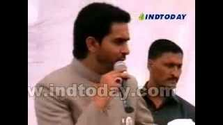 Please visit & subscribe to http://www.indtoday.com for latest news videos updates: Mohammed Majid Hussain inaugurated Project Nandanavanam on ...
