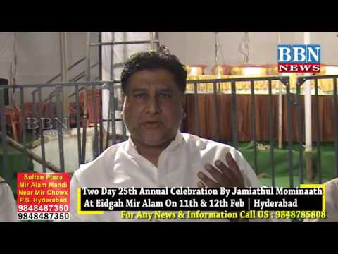 2 Day 25th Annual Celebration By Jamiathul Mominaath At Eidgah Mir Alam On 11th & 12th Feb |  Hyd
