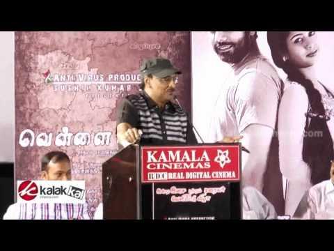 K  Bhagyaraj at Vellai Ulagam Movie Audio Launch