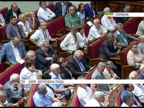 20-річчя Конституції України: у ВР згадували, як все відбувалося