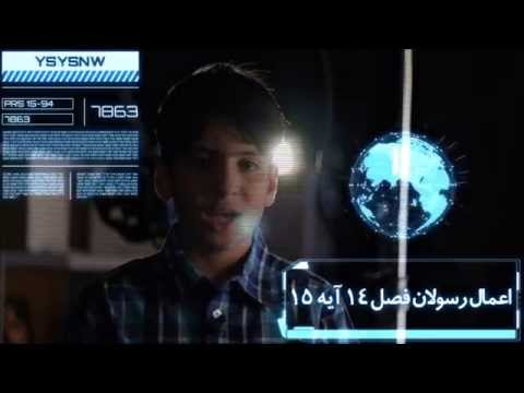 برنامه کودکان : ماموران هفت (قسمت دوم)