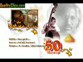tamil songs - Nee pathi naan pathi kanne hit of ilayaraja