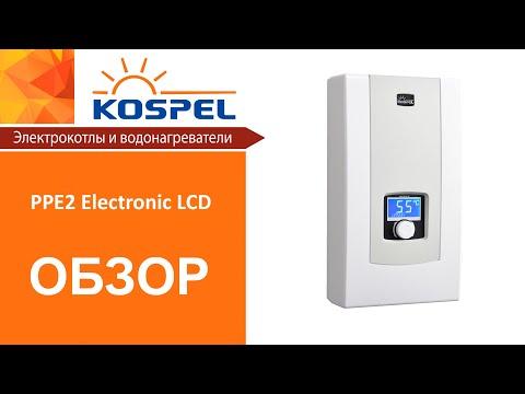 Kospel PPE2 Electronic LCD | Обзор проточного водонагревателя