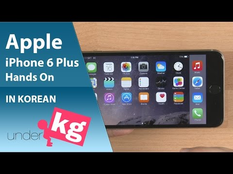 Video: Una prima prova completa con confronto dell'iPhone 6 Plus