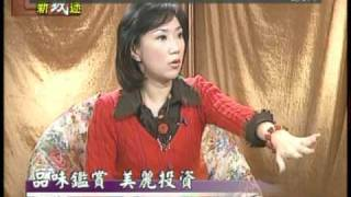 中華國寶-珊瑚(3)