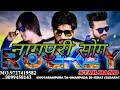 Rocy star bent party   nagpuri dhamal  