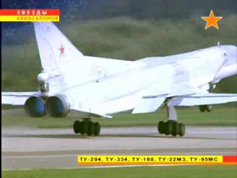 TU-160  TU-95MS  TU-22M3  TU-204...