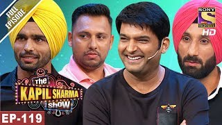Video The Kapil Sharma Show - दी कपिल शर्मा शो - Ep - 119 - Fun With India Hockey Team - 8th July, 2017 MP3, 3GP, MP4, WEBM, AVI, FLV Oktober 2018
