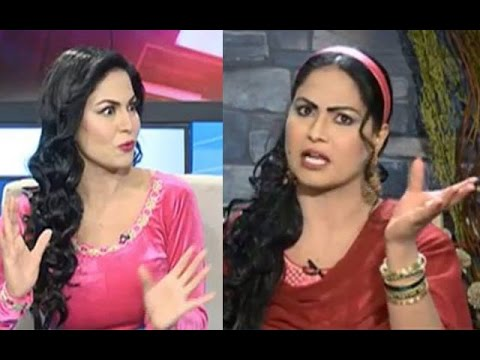 Meray Aziz Humwatno 23 October 2016 - Veena Malik | 24 News HD